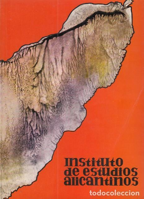 REVISTA DEL INSTITUTO DE ESTUDIOS ALICANTINOS. Nº 4. II EPOCA. AGOSTO 1970. VALORACION DE LA MUSICA segunda mano