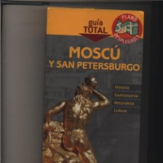 Libros: GUIA TOTAL MOSCU SAN PETERSBURGO GUIA TOTAL ANAYA TOURING CLUB 2009 GASTOS DE ENVIO GRATIS. Lote 140350258