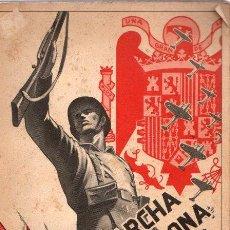 Libros: LA MARCHA SOBRE BARCELONA - TORRE ENCISO/MURO ZEGRÍ. Lote 140359194
