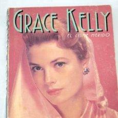 Libros: GRACE KELLY: EL CISNE HERIDO. Lote 142490740
