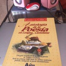 Libros: LIBRO DE ORO ANTOLOGÍA DE LA POESÍA EN LENGUA CASTELLANA. Lote 142965546