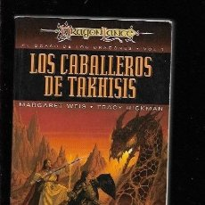 Libros: CABALLEROS DE TAKHISIS - LOS. EL OCASO DE LOS DRAGONES, VOLUMEN 1. Lote 143352270