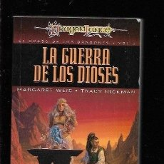 Libros: GUERRA DE LOS DIOSES - LA. EL OCASO DE LOS DRAGONES, VOLUMEN 2. Lote 143352272