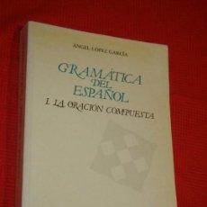 Libros: GRAMATICA DEL ESPAÑOL. 1º LA ORACION COMPUESTA, DE ANGEL LOPEZ GARCIA 1994. Lote 143807422