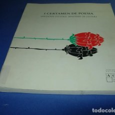 Libros: I CERTAMEN DE POESIA ASOCIACION CULTURAL MINISTERIO DE CULTURA . Lote 145294630