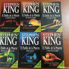 Libros: COLECCIÓN COMPLETA; EL PASILLO DE LA MUERTE DE STEPHEN KING. 1° EDICIÓN. Lote 147213076