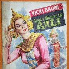Libros: LOTE DE 6 NOVELAS MÁS 1 LIBRO. Lote 151043056