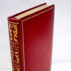 Libros: SONATA DE PRIMAVERA ; SONATA DE ESTÍO ; SONATA DE OTOÑO ; SONATA DE INVIERNO. Lote 152384158