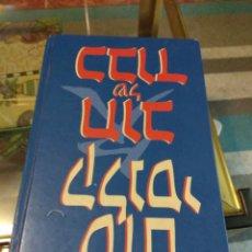 Libros: NOVELA TOM CLANCY EN JUDÍO. Lote 153307049