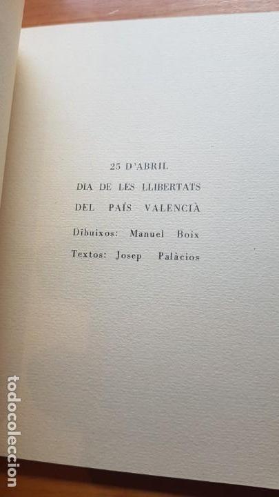 Libros: EL DÍA NACIONAL DEL PAÍS VALENCIÀ. 25 D´ABRIL DÍA DE LES LLIBERTATS DEL PAÍS VALENCIÀ - Foto 5 - 154149606