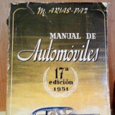 Libros: LIBRO MANUAL DE AUTOMÓVILES. AÑO 1951. Lote 154629038