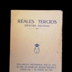 Libros: REGLAMENTO DE LOS REALES TERCIOS, , 1969. Lote 175197088