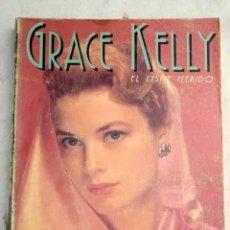 Libros: GRACE KELLY: EL CISNE HERIDO. Lote 155728124