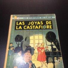 Libros: TINTIN LAS JOYAS DE LA CASTAFIORE TERCERA EDICIÓN. Lote 155838309