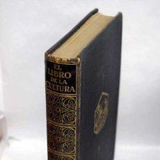 Libros: EL LIBRO DE LA CULTURA: BIBLIOTECA ENCICLOPÉDICA DE ARTE, FILOSOFIA, CIENCIA. Lote 156014110