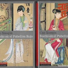 Libros: SUEÑO EN EL PABELLON ROJO (2 TOMOS). Lote 156448840