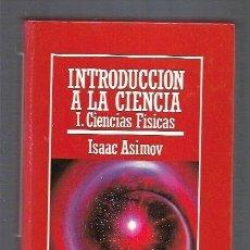 Libros: INTRODUCCION A LA CIENCIA I: CIENCIAS FISICAS. Lote 156448856