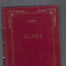 Libros: ILIADA. Lote 156448889