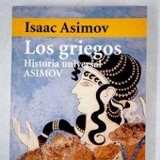 Libros: LOS GRIEGOS: UNA GRAN AVENTURA. Lote 156451380