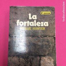 Libros: LA FORTALEZA - MOLLIE HUNTER - SM. Lote 156548814