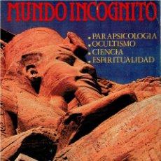 Libros: MUNDO INCÓGNITO: REVISTA MUNDO SOBRENATURAL VOL I, 1-6. (PARAPSICOLOGÍA, OCULTISMO, CIENCIA, ESPIRIT. Lote 157370721