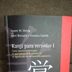 Libros: KANJI PARA RECORDAR I. JAMES W. HEISIG CON MARC BERNABE Y VERONICA CALAFELL. CURSO MNEMOTECNICO PARA. Lote 157403878