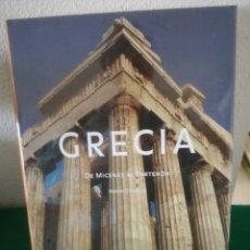 Libros: GRECIA. Lote 159228086
