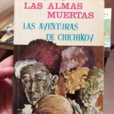 Livros em segunda mão: LAS ALMAS MUERTAS. LAS AVENTURAS DE CHICHIKOV. POR NICOLÁS VASILIEVICH. ED SOPENA 1972. Lote 160051346
