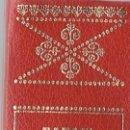 Libros: LOS 100 POETAS MEJORES DE LA LIRICA CASTELLANA. RAFAEL MORALES. Lote 160592822