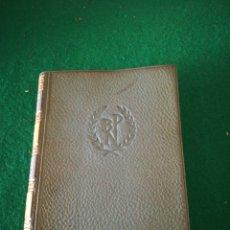 Libros: PREMIOS NOBEL DE AGUILAR. Lote 160803596