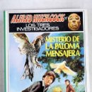 Libros: LOS TRES INVESTIGADORES EN MISTERIO DE LA PALOMA MENSAJERA. Lote 165425402