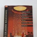 Libros: LAS GRANDES RELIGIONES - LIFE - ARM21. Lote 165541690