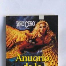 Libros: ANUARIO DE LO INSÓLITO 1995. Lote 166801145