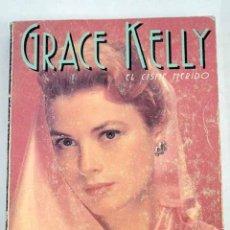 Libros: GRACE KELLY: EL CISNE HERIDO. Lote 167769169