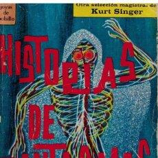Libros: HISTORIAS DE FANTASMAS - KURT SINGER (SELECCIÓN).. Lote 167966601