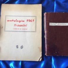 Libros: ANTOLOGÍA 1961 14 CUENTOS Y COCINA ESPAÑOLA. Lote 168048869