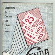 Libros: SENDA NUEVA.25 ANIVERSARIO 1953-1978 COOPERATIVA DE CONSUMO SAN CRISPÍN.AÑO 1978(MENORCA.2.4). Lote 168137596