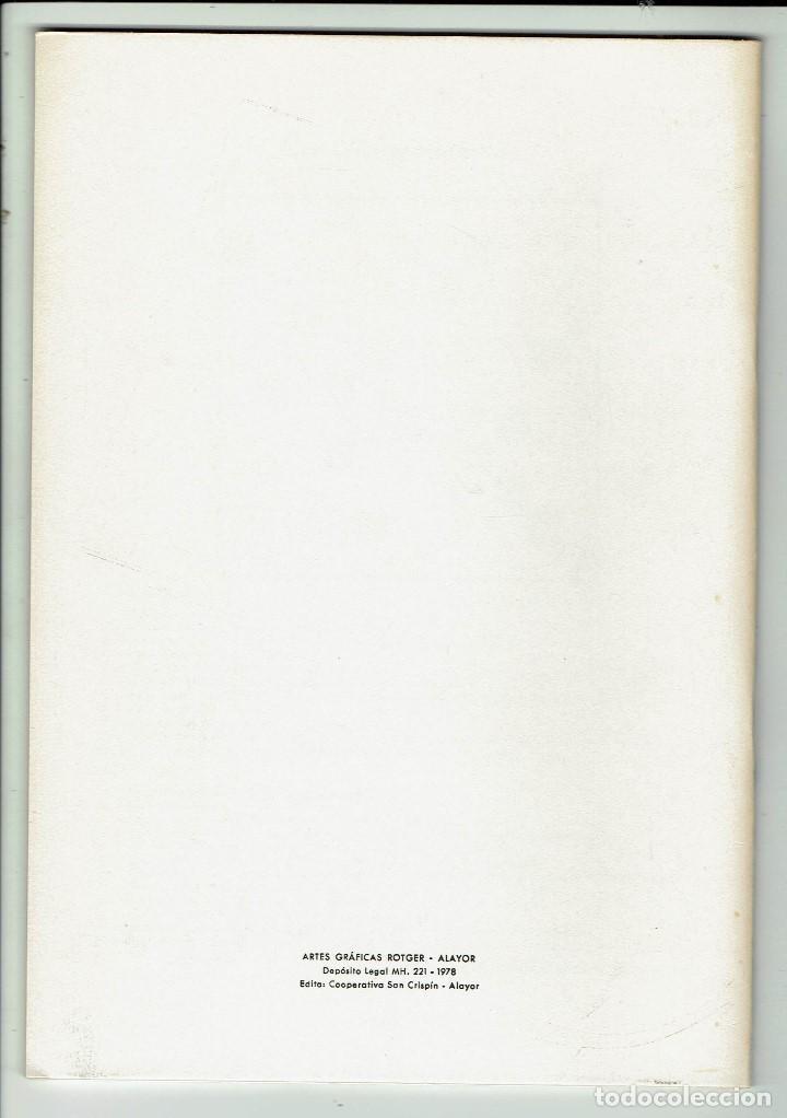 Libros: SENDA NUEVA.25 ANIVERSARIO 1953-1978 COOPERATIVA DE CONSUMO SAN CRISPÍN.AÑO 1978(MENORCA.2.4) - Foto 2 - 168137596