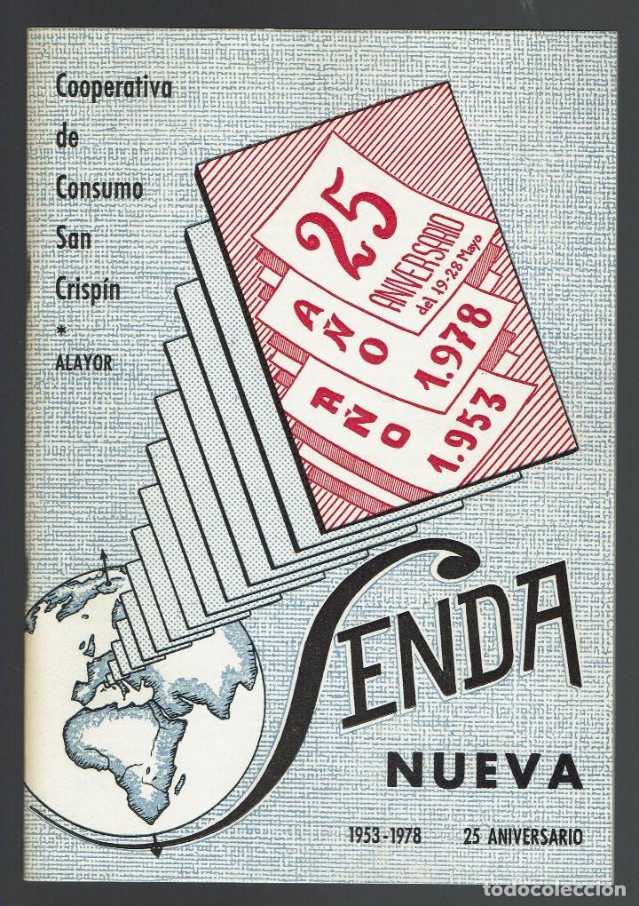 SENDA NUEVA.25 ANIVERSARIO 1953-1978 COOPERATIVA DE CONSUMO SAN CRISPÍN.AÑO 1978(MENORCA.2.4) (Libros sin clasificar)