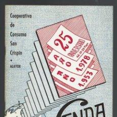 Libros: SENDA NUEVA.25 ANIVERSARIO 1953-1978 COOPERATIVA DE CONSUMO SAN CRISPÍN.AÑO 1978(MENORCA.2.4). Lote 168137828