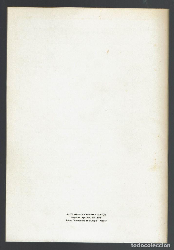 Libros: SENDA NUEVA.25 ANIVERSARIO 1953-1978 COOPERATIVA DE CONSUMO SAN CRISPÍN.AÑO 1978(MENORCA.2.4) - Foto 2 - 168137828