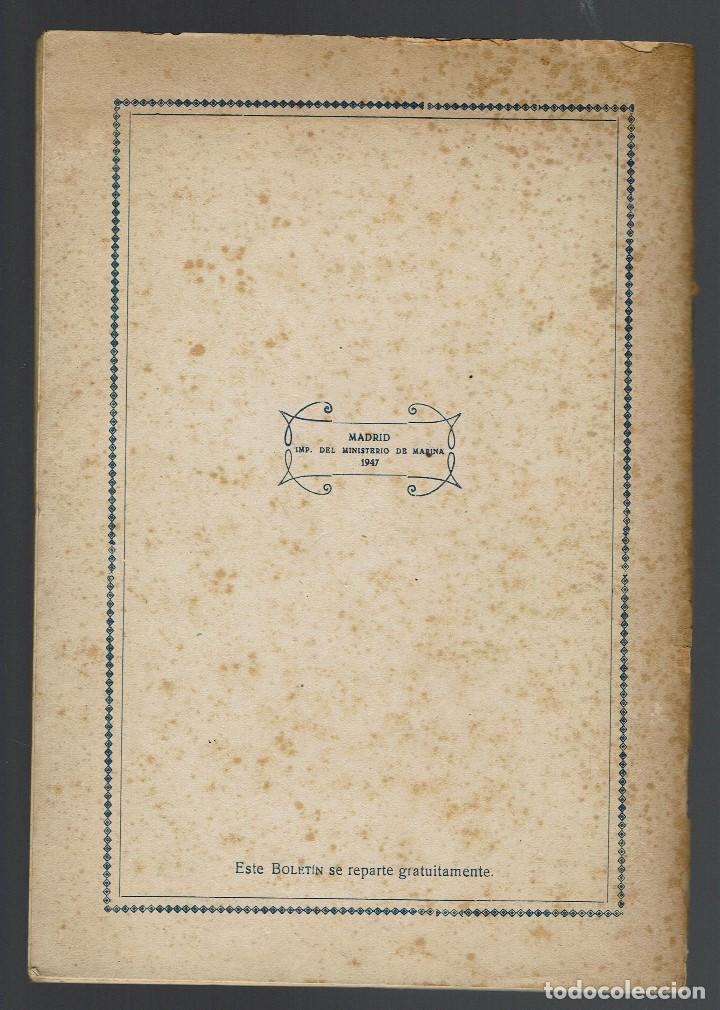 Libros: BOLETÍN DE LA SOCIEDAD ESPAÑOLA DE SALVAMENTO DE NÁUFRAGOS FUNDADA EN 1880. AÑO 1947. (MENORCA.2.4) - Foto 2 - 168139488