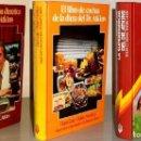 Libros: DR. ATKINS. 3 LIBROS: LA REVOLUCION DIETETICA + COCINA DE LA DIETA + DIETA DE SUPERENERGIA.. Lote 168163500
