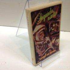 Libros: LOUIS DE WOHLSEGUNDO ASALTO. Lote 167654156