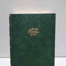 Libros: PREMIOS PLANETA 1995 -1997 - VARIOS AUTORES. Lote 168588413
