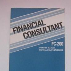 Libros: MANUAL DE USUARIO DE LA CALCULADORA FINANCIERA CASIO FC-200. DEBIBL. Lote 243444060