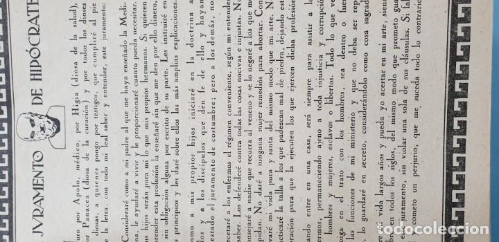 Libros: ANUARIO MEDICO 1927 - Foto 3 - 170259836