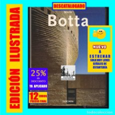Libros: MARIO BOTTA - PHILLIP JODIDIO - TASCHEN - 2003 - EDICIÓN AGOTADA - NUEVO - 12 EUROS. Lote 171105450