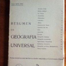 Libros: GEOGRAFÍA UNIVERSAL. FICHAS SINÓPTICAS. 1.955. FERMINA SÁNCHEZ ARANDA. Lote 171224467