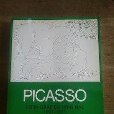 Libros: PICASSO. OBRA GRÁFICA ORIGINAL 1904-1971. Lote 171670768